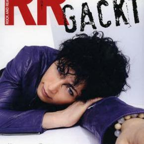 The GACKT Way of Life