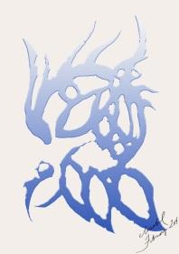 Originally the blue pass of a silkscreen print I did in 2004. (Digital, 2014)