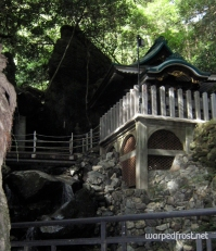 Kido no Taki Fudōdō, the 45th stop on the 88 temple pilgrimage of Sasaguri & Shikoku. It's part of the same complex as Nanzōin (August 2010)