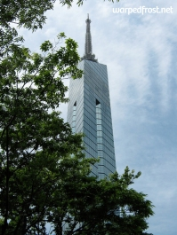 Fukuoka Tower (May 2010)