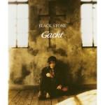 Black Stone Single