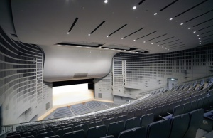 Inside Sonic City, the venue for this post's stop on the Kagen no Tsuki tour. (Image from the venue's website.)