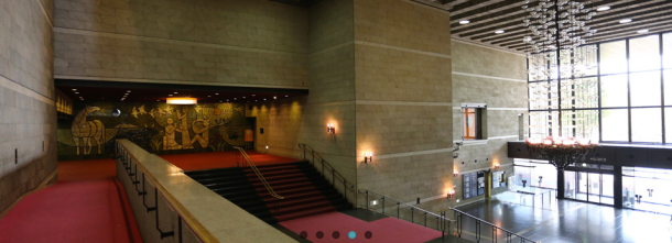 The Utsunomiya City Cultural Hall on the inside. [Image from its official website]