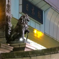 """The plaque reads """"Nihonbashi"""", the name of the bridge. Though I should clarify Nihonbashi is the bridge these statues are on, not the overpasses above. (May 2016)"""