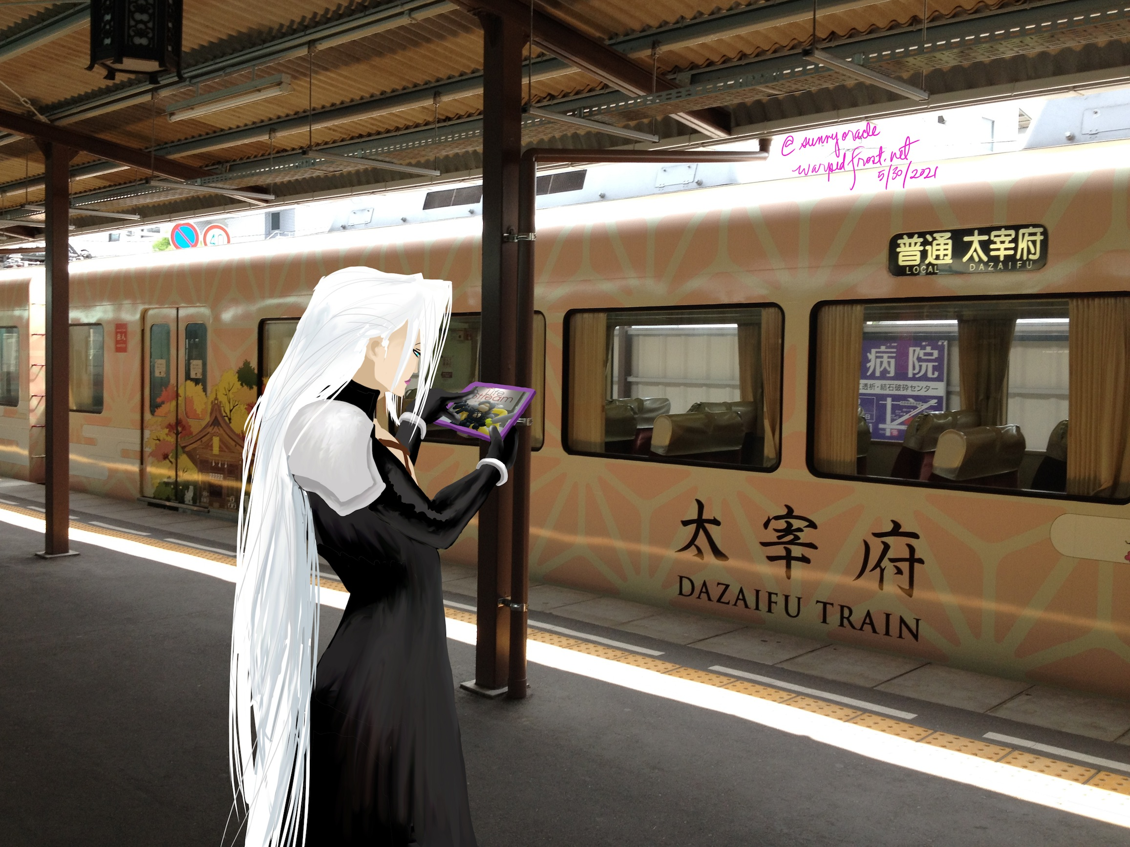 Dazaifu Train Seph