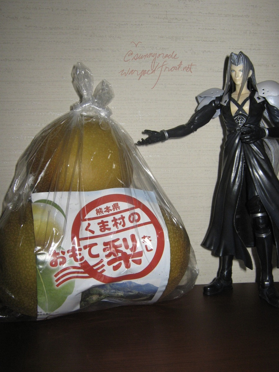 Kumamura Pears Seph
