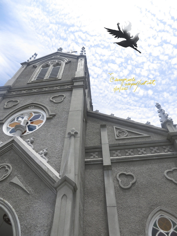 Sakitsu Church Seph Small